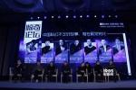马贺亮:科幻元年已经成了梗 中国科幻IP欠缺转化