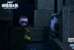 即将于本周五上映的3D动画电影《大卫贝肯之倒霉特工熊》,发布影片片尾彩蛋,在系列动画中和贝肯有着亲密互动的企鹅惊喜现身,却摇身一变试图攻占全世界,而贝肯和杰西卡在执行神秘任务的过程中,囧态百出从而引发诸多笑料,延续了正片中无厘头的搞笑风格。而彩蛋的曝光也不禁让观众感到好奇,贝肯和企鹅将在大电影中会有哪些精彩表现?