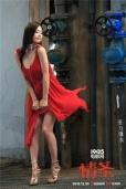《情圣》曝克拉拉热舞片段 红裙妩媚性感发福利