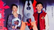 《少年巴比伦》首映 董子健李梦演绎另类青春