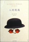 传娄烨将执导新作《人的境遇》 正在寻找合作方