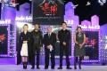 新《追捕》定档2018春节 张涵予现场重现经典对白