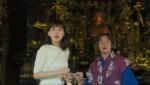《本能寺酒店》预告 绫濑遥穿越救织田信长