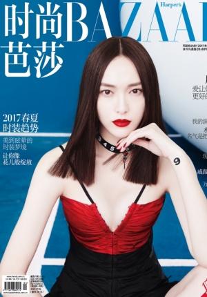 唐嫣超现实大片视觉震撼 时尚可塑性高再登双封面