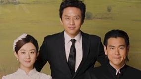 """《乘风破浪》曝主题曲 邓超韩寒合唱""""结婚宣言"""""""