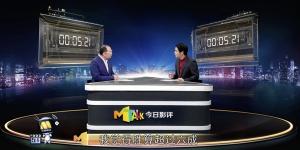 《今日影评》评《大闹天竺》 王宝强胜算如何?