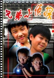 蝎尾谋杀案中文字幕