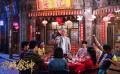 《决战食神》取景澳门 郑容和现场试吃美味菜品
