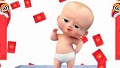 """《宝贝老板》曝新春特辑 导演秀中文""""恭喜发财"""""""