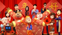 《熊出没·奇幻空间》拜年版预告 熊家族集体亮相