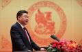 中共中央国务院举行团拜会 习近平发表重要讲话