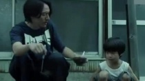 柏林电影节入围《龙先生》片段