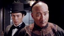 《上海王》终极预告片