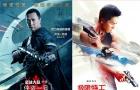 龙的崛起!华人演员来好莱坞岂是为了打酱油?
