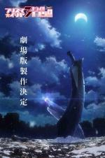 《魔法少女伊莉雅》剧场版定副标题:雪下的誓言