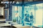 原创IP科幻动作电影 中国版《时间规划局》上线