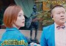 《疯岳撬佳人》曝海报 全员助阵岳云鹏撩妹之旅
