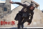 """由贾斯汀·库泽尔执导,迈克尔·法斯宾德、玛丽昂·歌迪亚、杰瑞米·艾恩斯、亚里安妮·拉贝德和迈克尔·威廉姆斯等人主演,将于2月24日以3D、IMAX 3D、中国巨幕3D形式登陆全国院线。今日片方发布了""""替身演员的一天""""特辑,向我们展示了片中顶级特技演员是如何通过酷炫跑酷前往片场开工的。"""