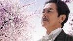《高峰让吉:让樱花盛开在美国的男子》预告片