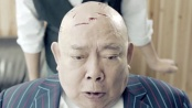 《咸鱼传奇》花絮:脑花残满地伤