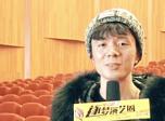 《纯洁心灵》花絮7:首都师范大学科德学院路演