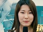 《纯洁心灵》花絮9:哈尔滨广厦学院路演