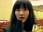 《纯洁心灵》花絮12:吉林农业大学路演