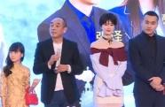 0225快讯:《鸡毛飞上天》发布 陶泽如 殷桃齐聚北京