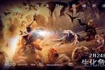 《生化危机:终章》发布大反派伊恩·格雷特辑