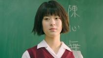 《林北小舞》台湾版预告片