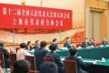 习近平在参加上海代表团审议时强调 深化改革开放