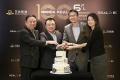 RealD与万达院线宣布第100家RealD 6FL认证影城