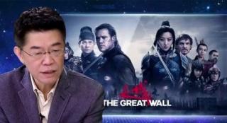 聚焦中国电影全球化 《长城》如何屹立不倒?