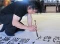 政协委员韩必省:弘扬传统文化是履职尽责方向