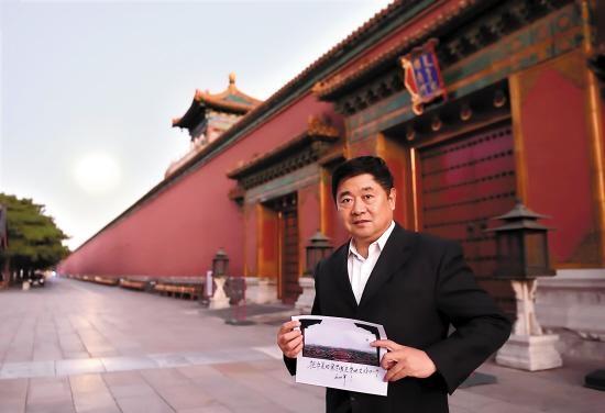 单霁翔谈故宫文化继承 用创意重新包装传统文化