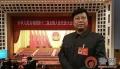 全国政协委员孔维克:聚焦传统文化 践行实干精神