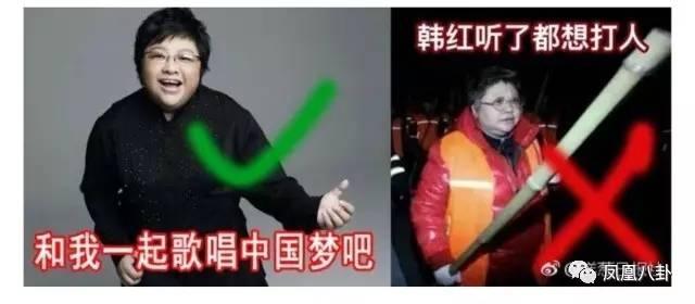 韩红说想销毁听了想v表情2333,看看尔康和wu关注表情包动态四川求图片