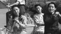 《小城之春》英国电影协会2K修复版预告片