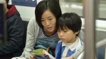 《喜禾》预告片 关爱自闭症学生上学
