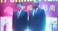 2017中国电影周绽放坦桑尼亚 五部中国佳片受热捧