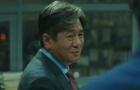 《特别市民》预告片 崔岷植郭度沅相爱相杀
