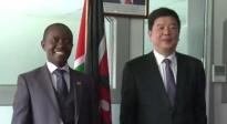 中国肯尼亚有望在新闻广播影视方面加深合作