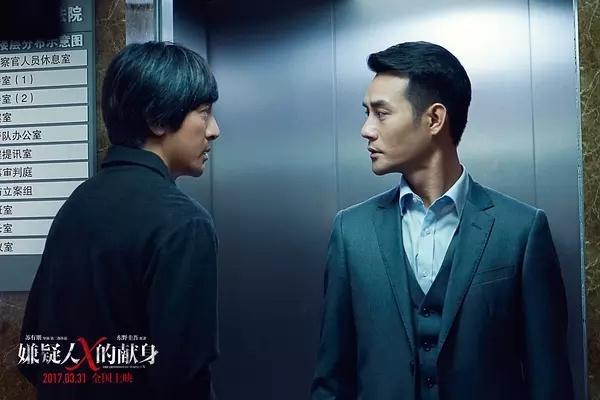 清明三天大盘吸金5.9亿 《嫌疑人》领跑国产片