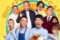 《林子大了》在京举行发布会 郭德纲父子搭档新戏