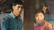 经典老电影《枯木逢春》片段