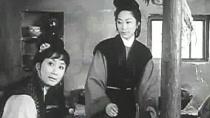 经典老电影《董夫人》片段
