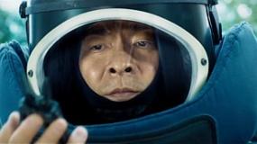 《拆弹专家》台湾版正式预告片
