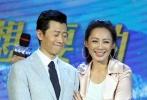 时隔5年,导演伍仕贤再次带来喜剧新作《反转人生》。4月9日,他携影片主演夏雨、闫妮、潘斌龙出席发布会,特别演出嘉宾宋茜、宁静也惊喜亮相。