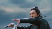 《三少爷的剑》日本预告片