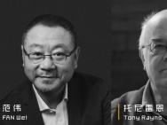 FIRST青年影展首批阵容 金马影帝范伟担任评委